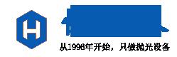 深圳市恒鑫泰机械设备实业有限公司